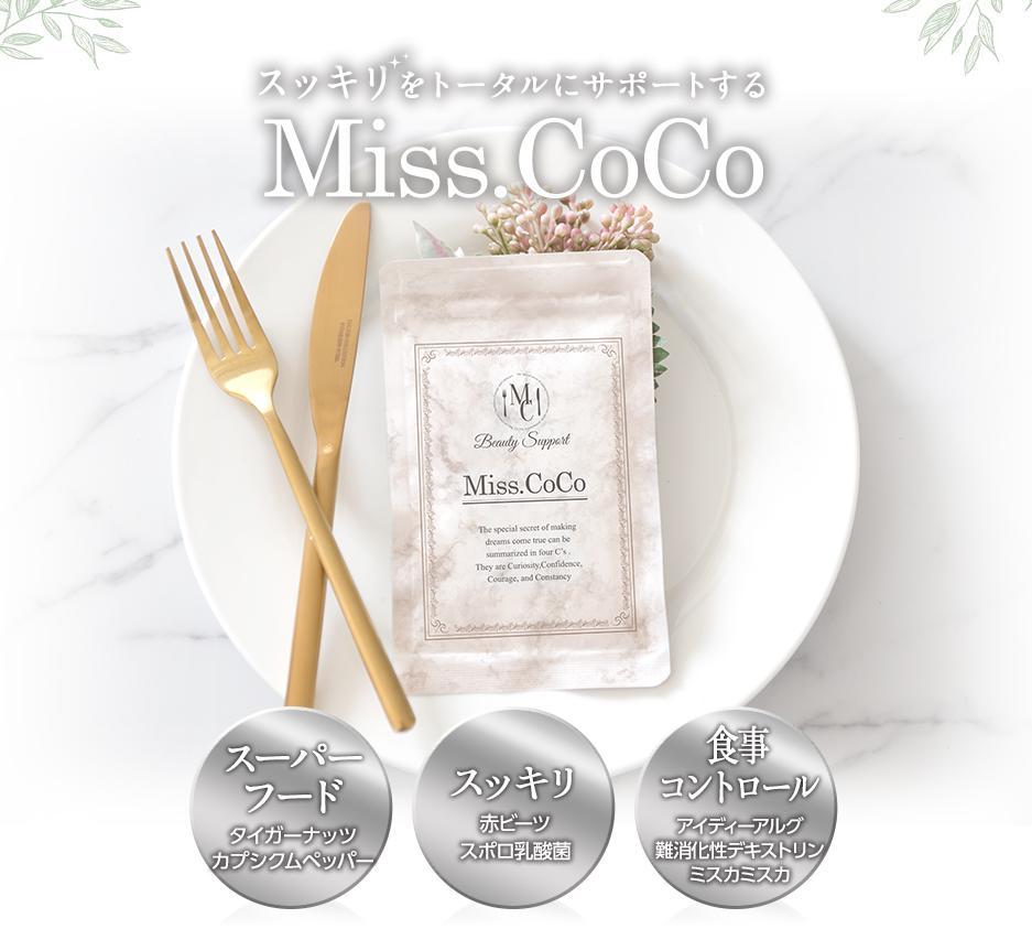 ミスココ-Miss.CoCo- 公式サイトへ