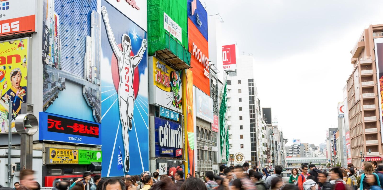 大阪の街の風景とは